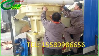 马来西亚客户订购GL560型木屑颗粒机